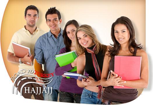 التعليم في تركيا - الدراسة في تركيا