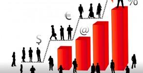 ترتيب الجامعات التركية - إدارة أعمال
