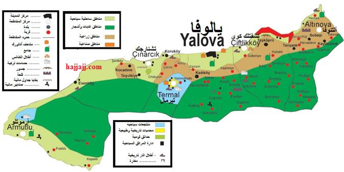 Yalova مدينة يالوفا 2016 - 2017