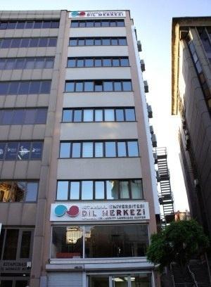 dilmer - خدمات تعليمية في تركيا