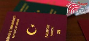 الحصول على الجنسية التركية 2019 - 2020 - 2021