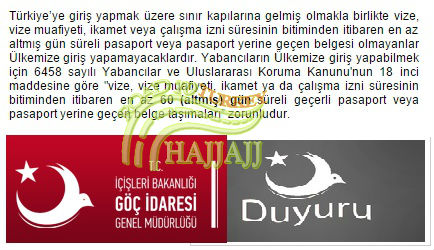 giris pasaport