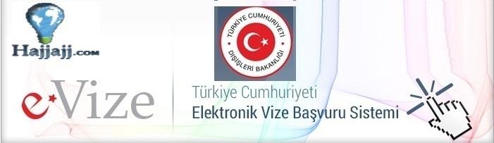 تأشيرة تركيا - للدول العربية 2019 - 2020- 2021