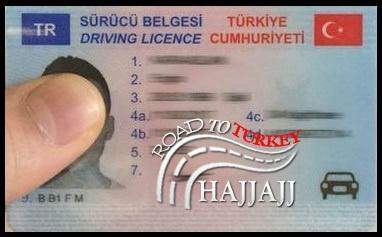 رخصة قيادة في تركيا