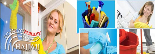 مواد تنظيف من تركيا - وكالة مواد تنظيف 2018 - 2019