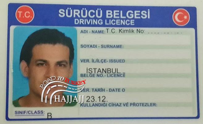 surucuuu رخصة قيادة في تركيا