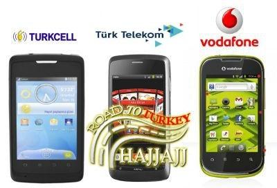 الجوال في تركيا / تسجيل الهاتف 2019 - 2020 - 2021