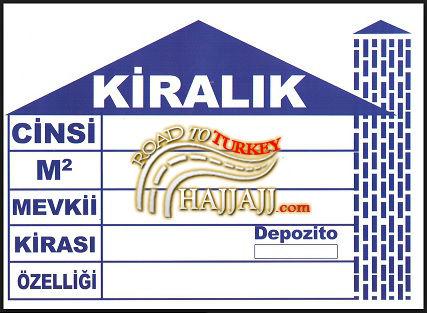 kiralik - شقق للايجار للطلبة في تركيا