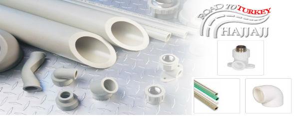 pipes - ادوات صحية تركيا