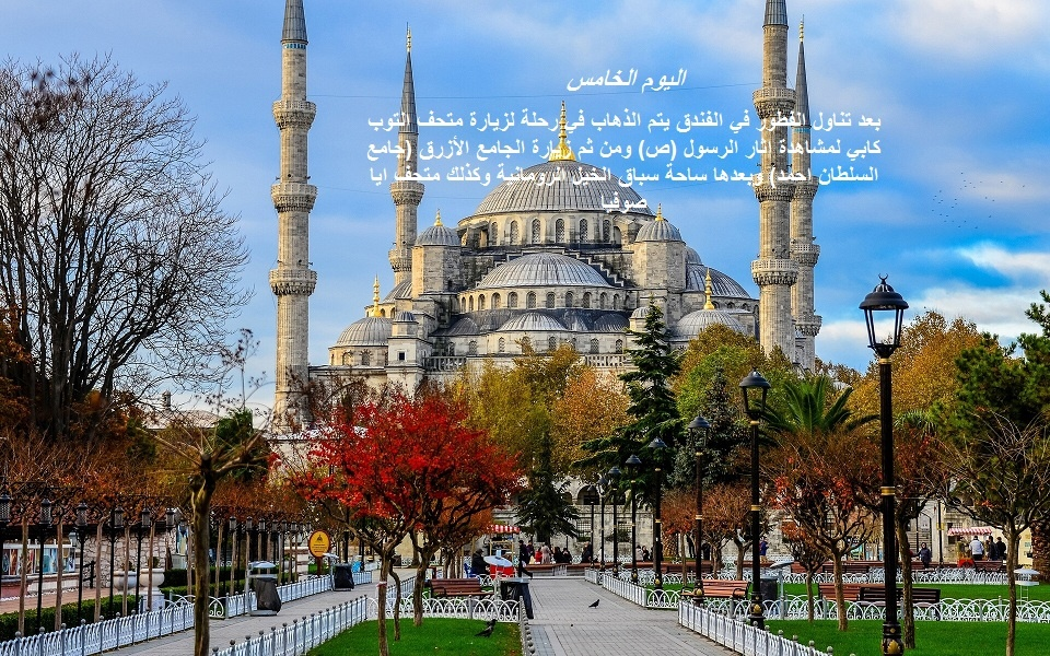 sultan-ahmed