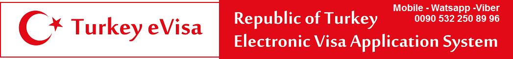تاشيرة تركيا الالكترونية