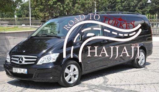 جولة سياحية بسيارة خاصة في تركيا