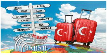 الرحلات السياحية اليومية في اسطنبول