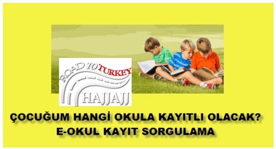 التسجيل في المدارس التركية