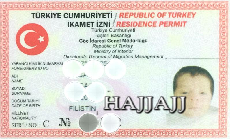 الحصول على اقامة في تركيا