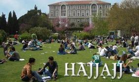 الجامعات التركية التى تدرس باللغة الإنجليزية