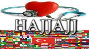 التامين الصحي في تركيا