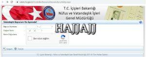 متابعة ملف الجنسية التركية