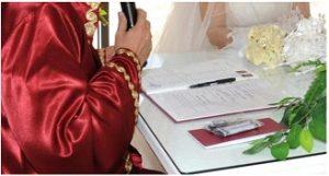 طقوس الزواج في تركيا